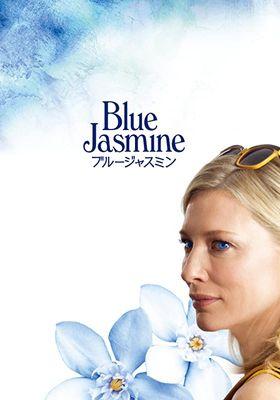 Blue Jasmine's Poster