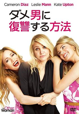 The Other Woman's Poster