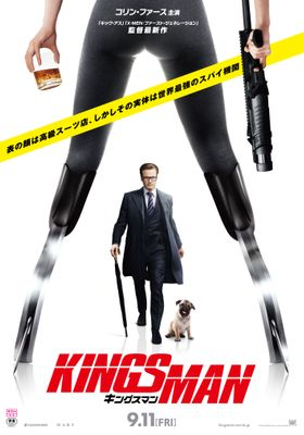 Kingsman: The Secret Service's Poster