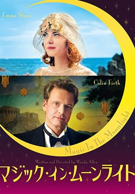 Magic in the Moonlight's Poster