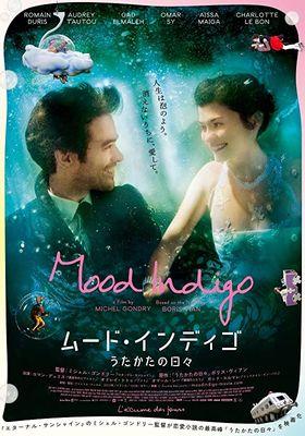 Mood Indigo's Poster