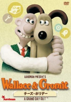 Wallace & Gromit: A Grand Day Out's Poster