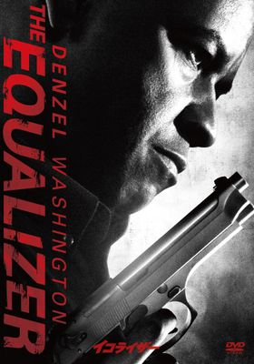 The Equalizer's Poster