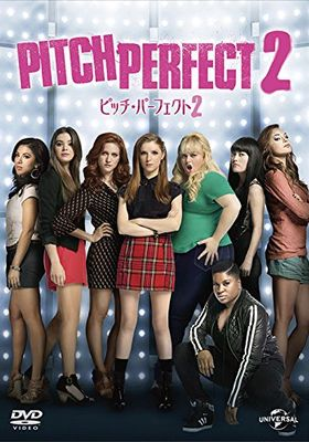 Pitch Perfect 2's Poster