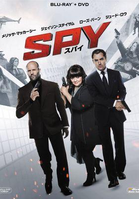 Spy's Poster