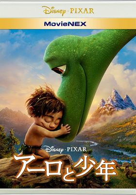 The Good Dinosaur's Poster