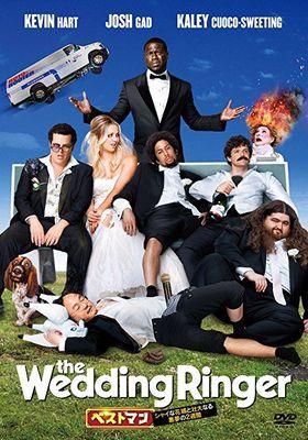 The Wedding Ringer's Poster
