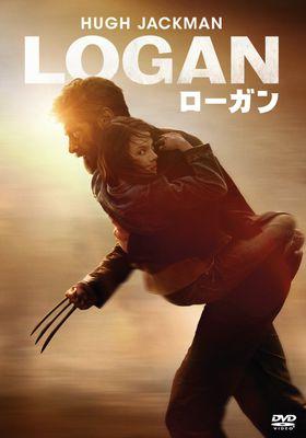 『LOGAN/ローガン』のポスター
