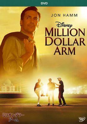 Million Dollar Arm's Poster