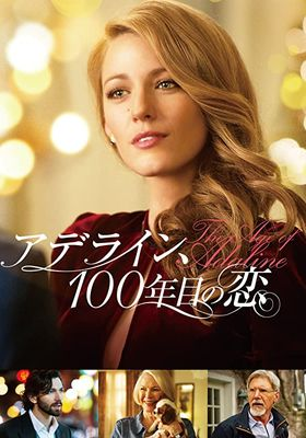 The Age of Adaline's Poster
