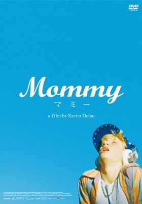 Mommy's Poster