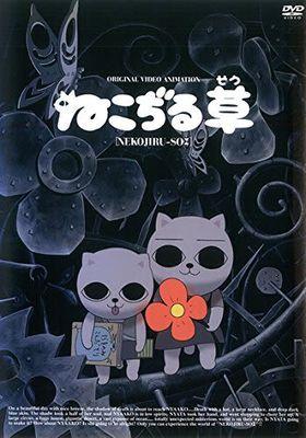 Cat Soup's Poster
