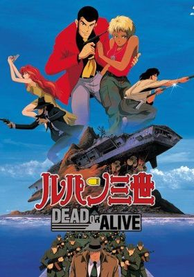 Lupin the Third: Dead or Alive's Poster