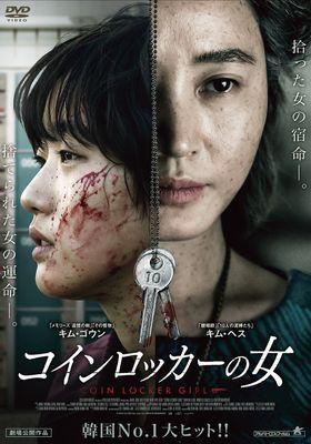 Coin Locker Girl's Poster