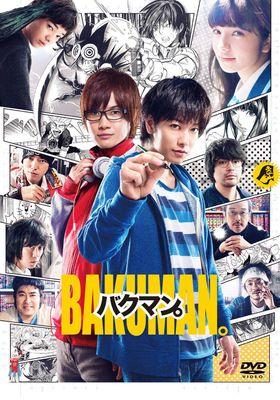 Bakuman's Poster