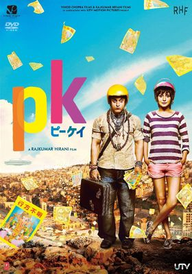 『PK』のポスター