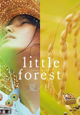 Little Forest: Summer/Autumn's Poster