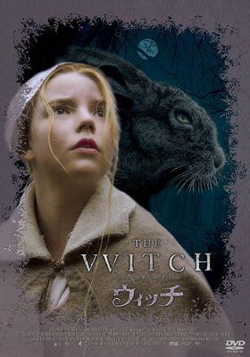 『ウィッチ』のポスター