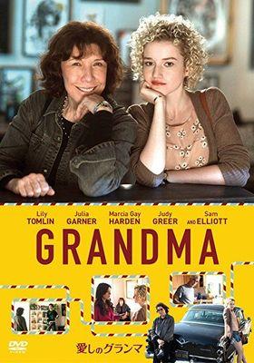 Grandma's Poster