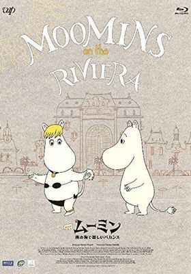 Moomins on the Riviera's Poster