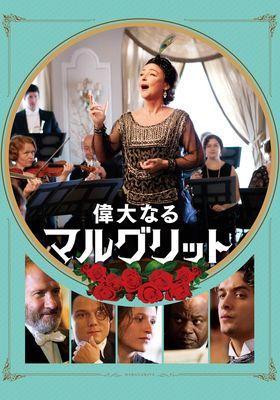 Marguerite's Poster