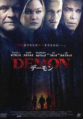 『DEMON デーモン』のポスター
