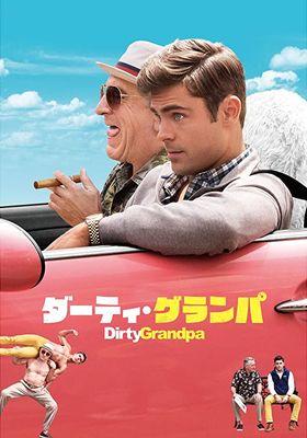 Dirty Grandpa's Poster