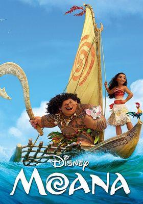 『モアナと伝説の海』のポスター