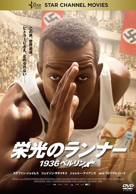 Race's Poster