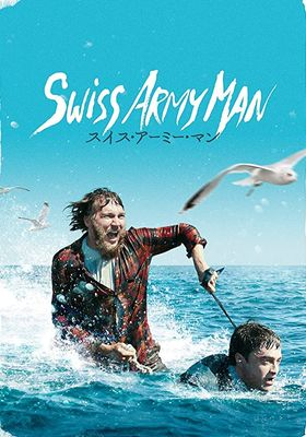 Swiss Army Man's Poster