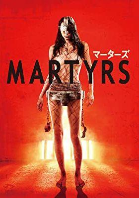 『マーターズ』のポスター