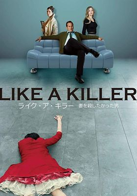 A Kind of Murder's Poster