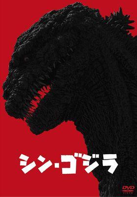 Shin Godzilla's Poster