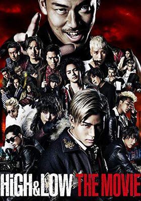 『HiGH&LOW THE MOVIE』のポスター