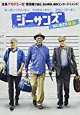 Going in Style's Poster
