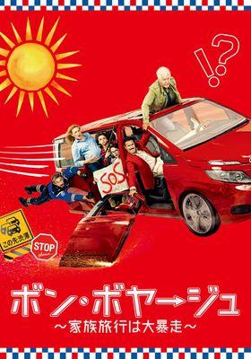 Full Speed's Poster