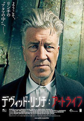 David Lynch: The Art Life's Poster