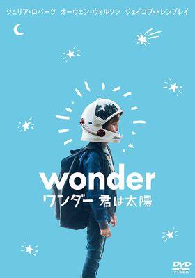 원더의 포스터