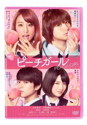Peach Girl's Poster