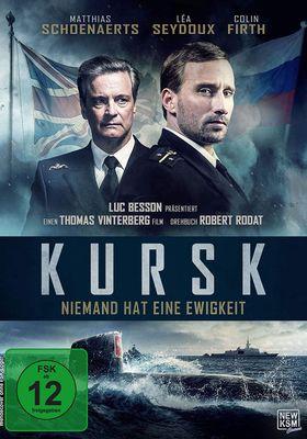 쿠르스크의 포스터