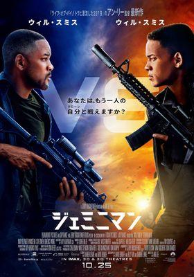 Gemini Man's Poster