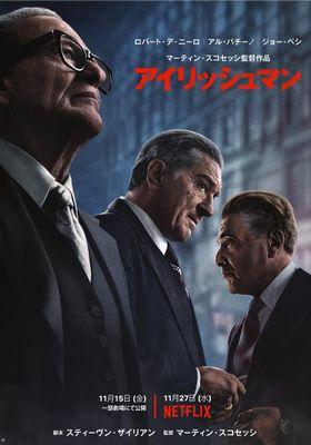 The Irishman's Poster