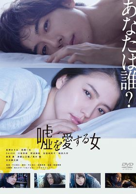 The Lies She Loved's Poster