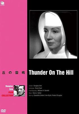 『丘の雷鳴』のポスター