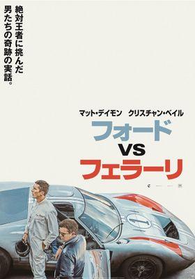 Ford v Ferrari's Poster