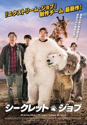 Secret Zoo's Poster