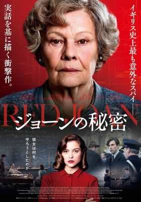 Red Joan's Poster