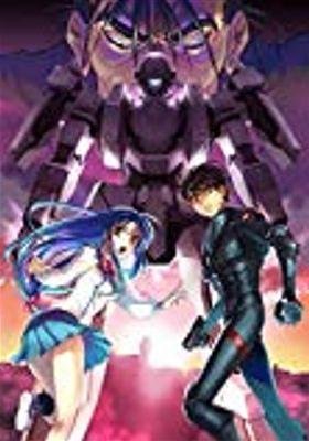 Full Metal Panic! - 1st SECTION - Boy meets Girl's Poster