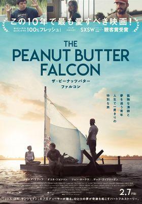 The Peanut Butter Falcon's Poster