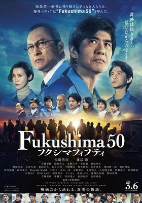 Fukushima 50's Poster